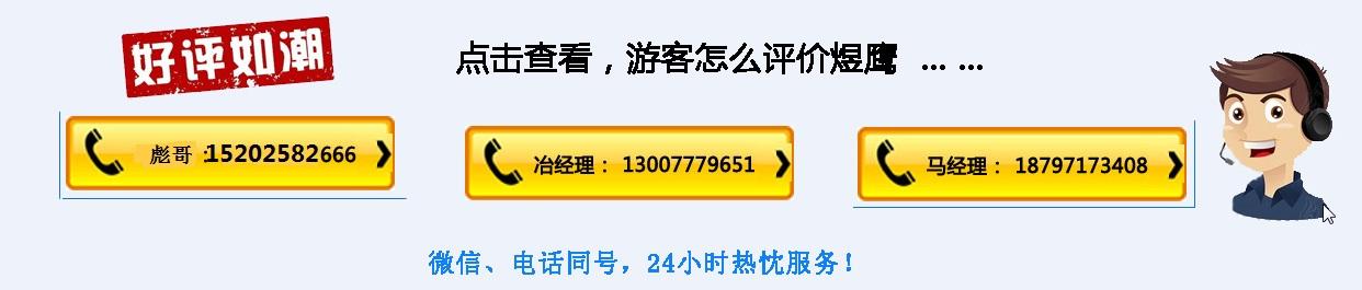青海旅游包车电话